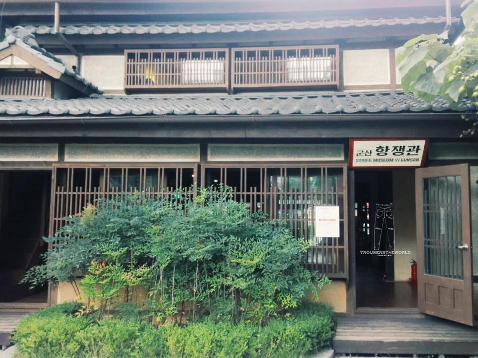 群山抗战纪念馆 Strife Museum in Gunsan