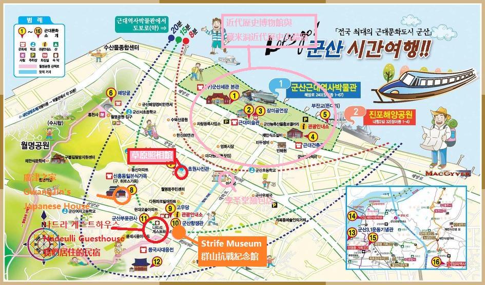 群山旅遊地圖 Gunsan Tourist Map