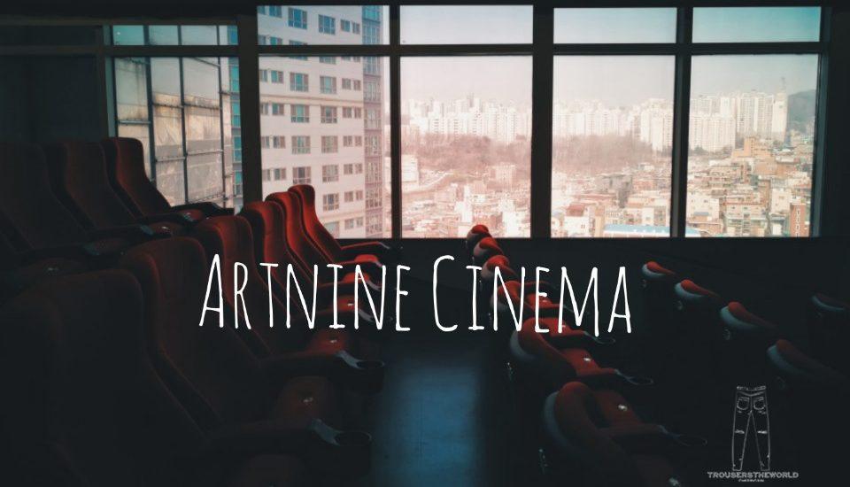 韓國藝術電影院Artnine