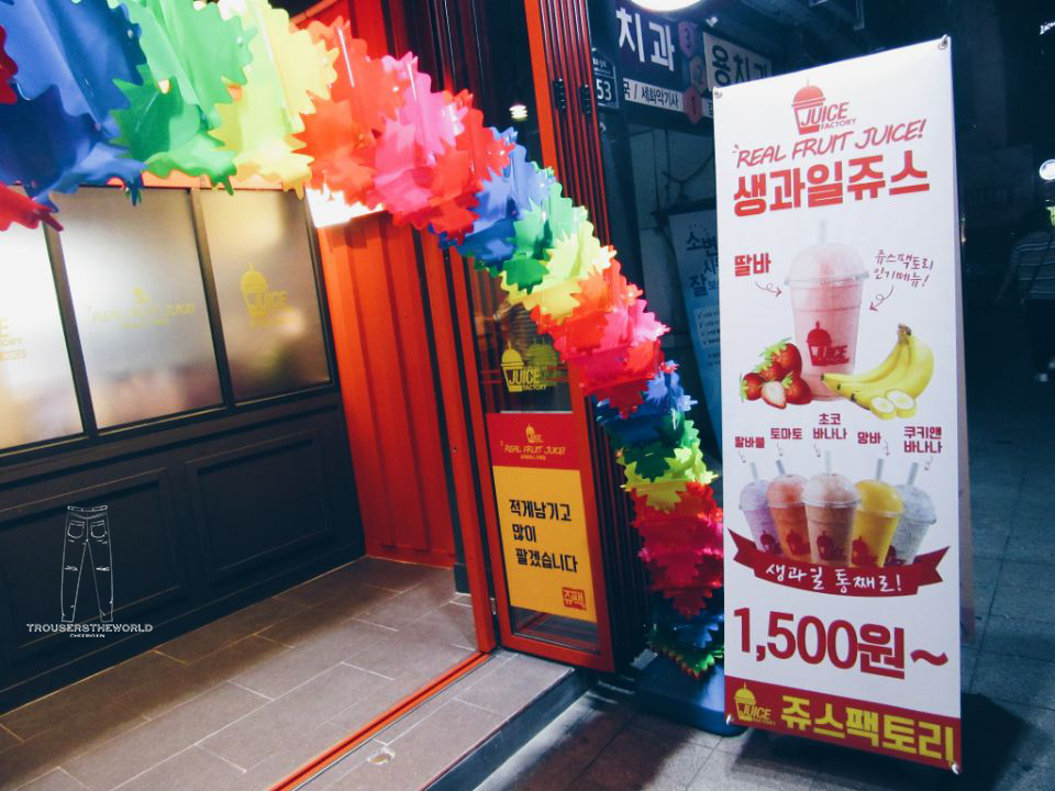 Daegu Juice Factory 大邱水果汁店
