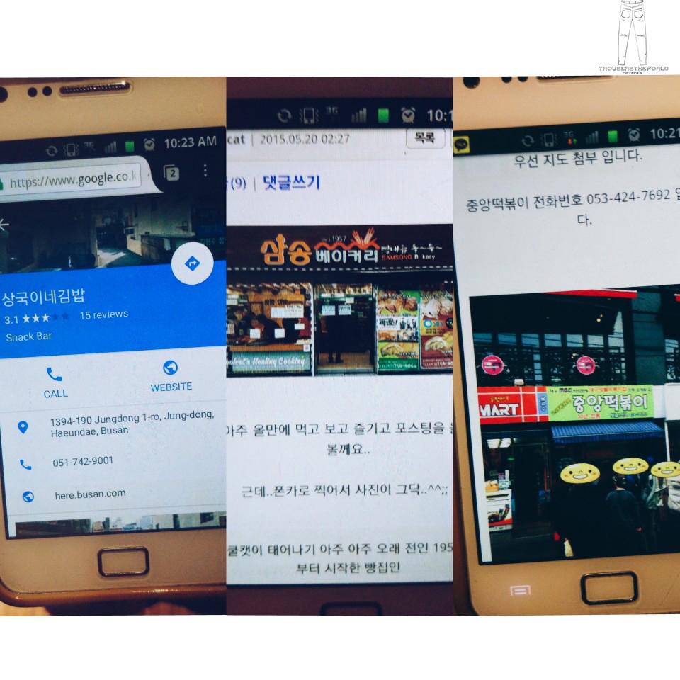 大邱 釜山 必吃 Must Eat in Daegu and Busan