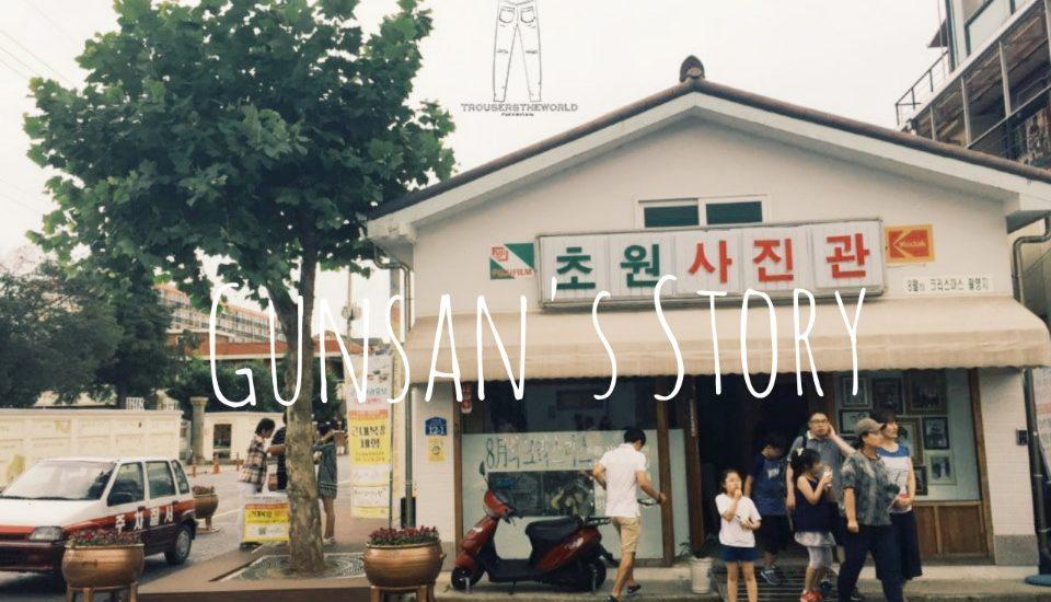 群山 Gunsan