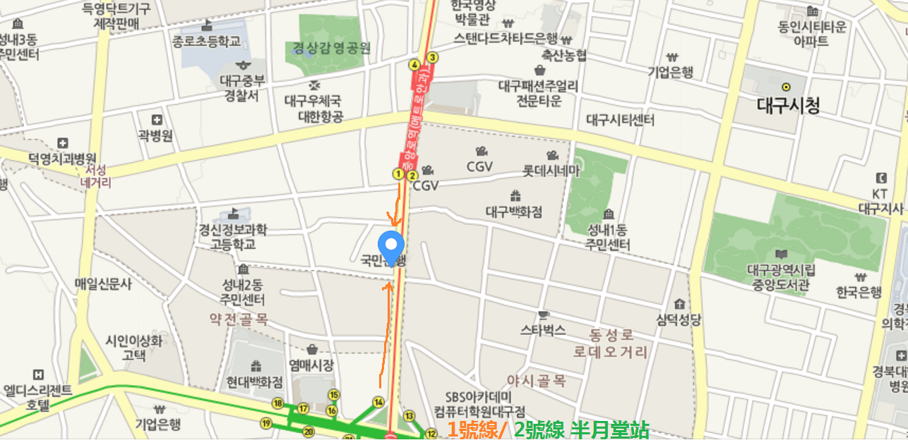 大邱 三松麵包店 Daegu Samsong Bakery 대구 삼송베어커리