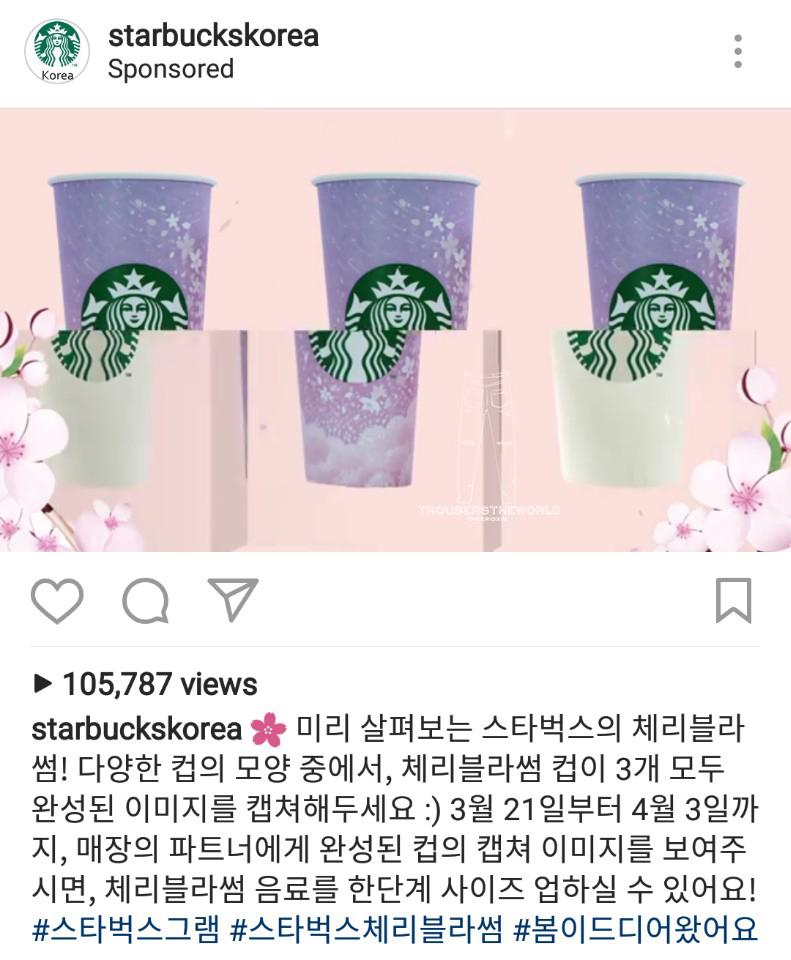Starbucks Korea Cherry Blossom Series 2017 韓國星巴克2017櫻花系列 스타벅스 체리블라썸 2017