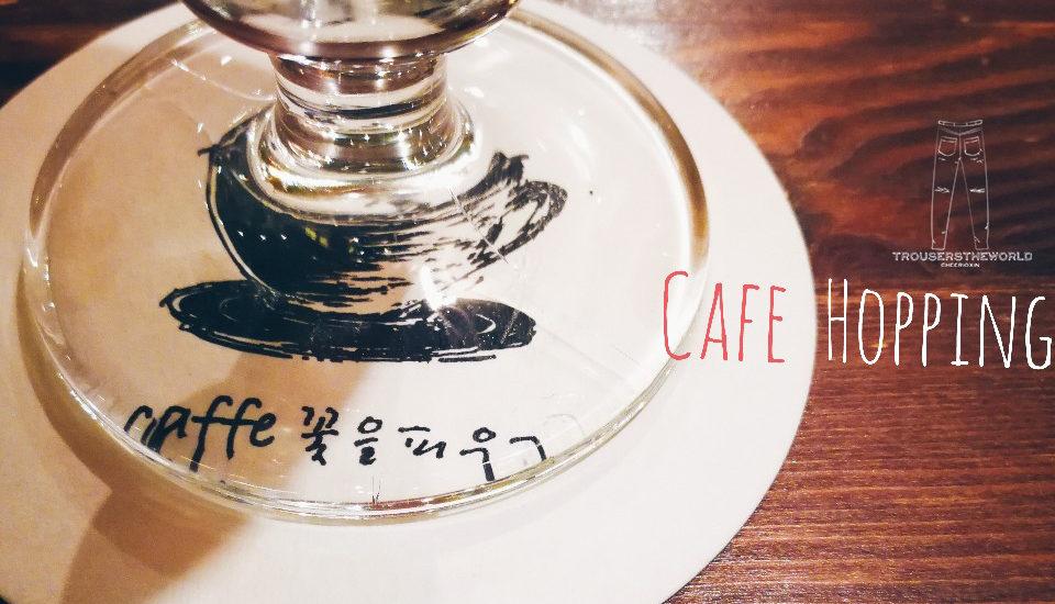 Cafe in Seoul Gangnam 韓國 首爾 江南 咖啡館