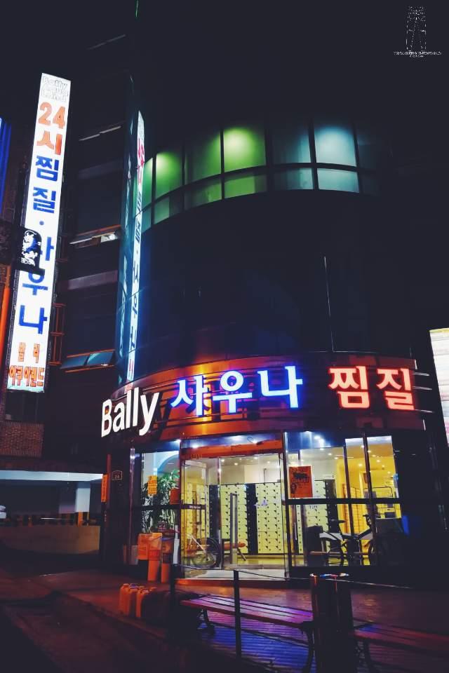 釜山火車站附近 汗蒸幕 Jjimjilbang Near Busan Station