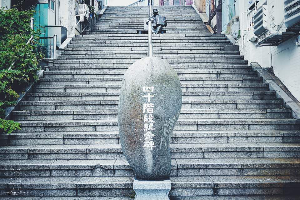 釜山 40階梯主題街 Busan 40 Steps Themed Street